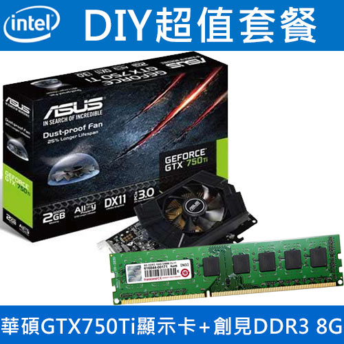 【超殺】華碩 GTX750TI-PH-2GD5+D3 8GB
