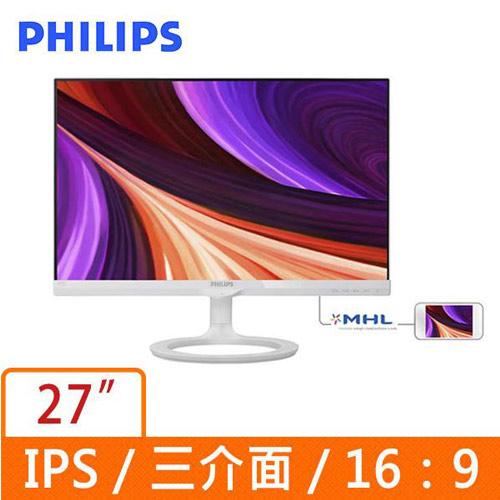 PHILIPS 27型 無邊框優雅質感液晶螢幕 275C5QHSW(白)