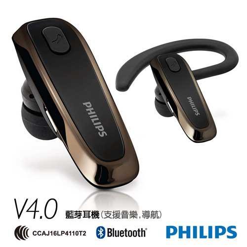 PHILIPS SHB1700/97入耳式藍芽耳麥V4.0