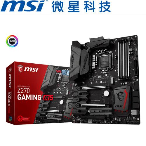 MSI微星 Z270 GAMING M5 主機板
