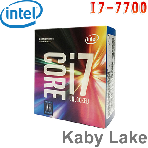 Intel英特爾 Core i7-7700 處理器