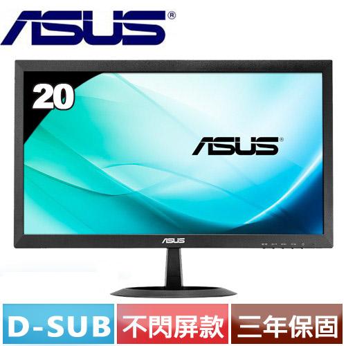 ASUS VX207DE 20型寬LED液晶螢幕