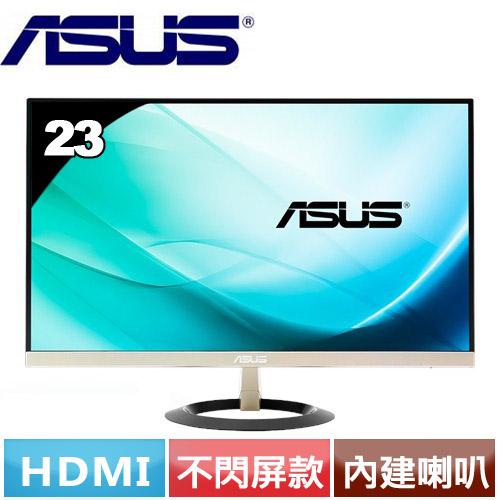 ASUS華碩 VZ239H 23型 低藍光不閃屏寬螢幕
