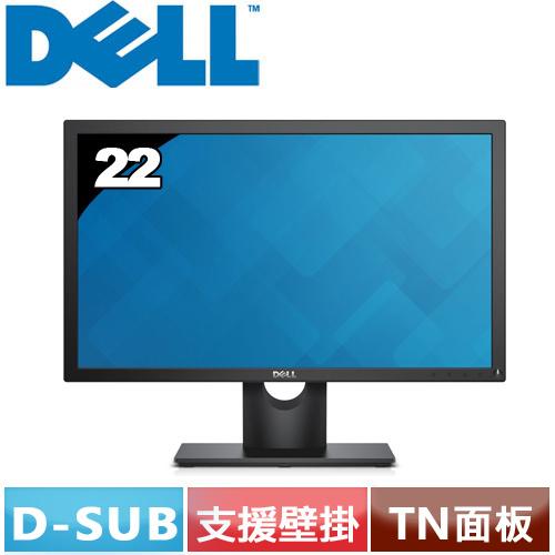 DELL E2216H 22型LED寬螢幕