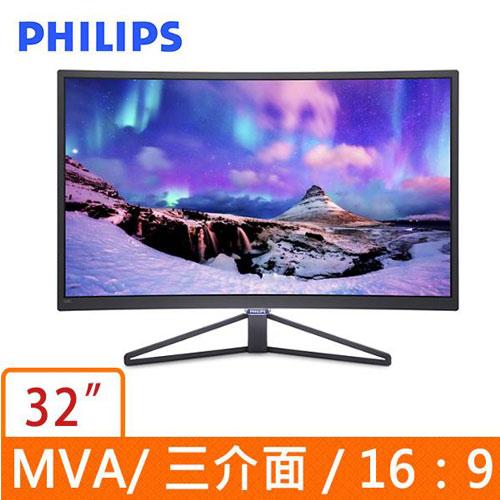 PHILIPS 32型 廣視角曲面液晶螢幕 328C7QJSG