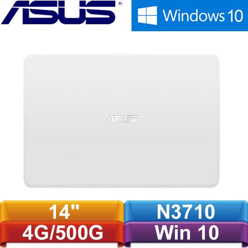 ASUS華碩 X441SA-0023GN3710 14吋筆記型電腦 天使白