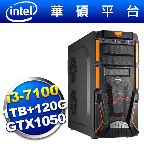 華碩B150平台【狙擊英雄】i3雙核GTX1050獨顯SSD電玩機