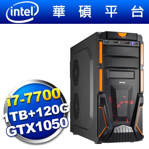 華碩B150平台【狙擊護衛】i7四核GTX1050獨顯SSD電玩機