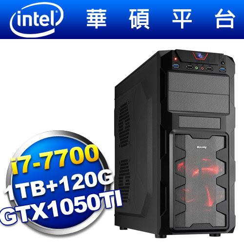 華碩B150平台【狙擊統帥】i7四核GTX1050TI獨顯SSD電玩機