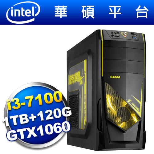 華碩B150平台【狙擊坦克】i3雙核GTX1060獨顯SSD電玩機