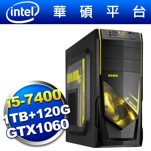 華碩B150平台【狙擊戰機】i5四核GTX1060獨顯SSD電玩機