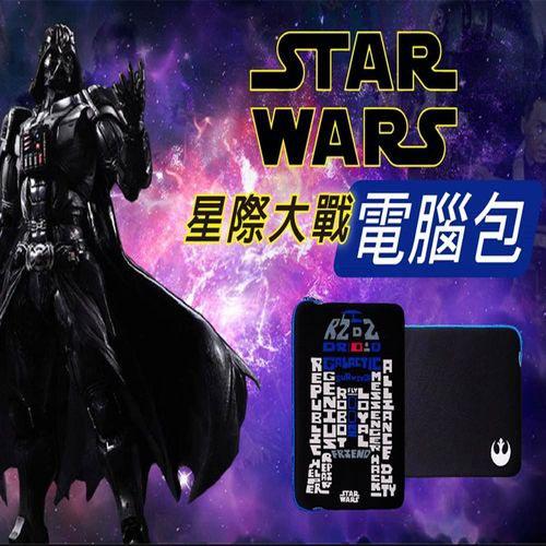 星際大戰-R2D2文字版 13.3吋筆電內袋 ICB01