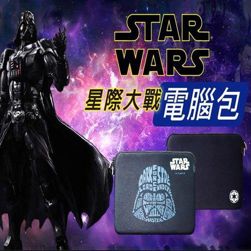 星際大戰-黑武士文字版 13.3吋筆電內袋 ICB02