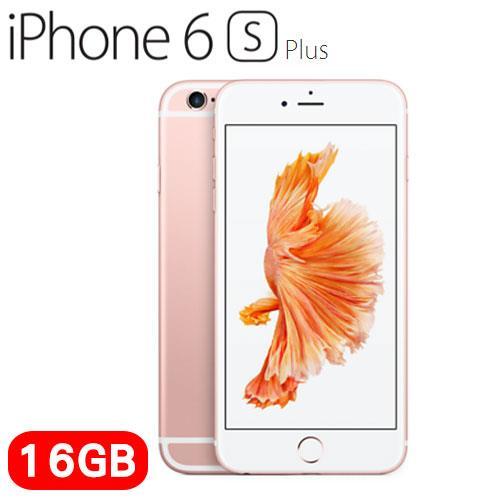 APPLE iPhone 6s Plus 16GB 5.5吋智慧型手機-玫瑰金