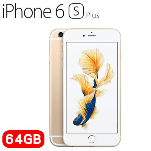 APPLE iPhone 6s Plus 64GB 5.5吋智慧型手機-金
