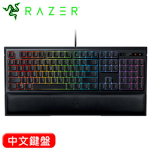Razer 雷蛇 Ornata Chroma 機械薄膜式鍵盤