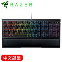 Razer 雷蛇 Ornata Chroma 機械薄膜式鍵盤