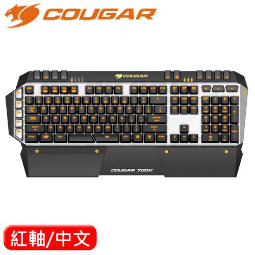 COUGAR 美洲獅 700K 橘光機械鍵盤 紅軸