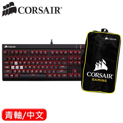 CORSAIR 海盜船 STRAFE 機械電競鍵盤 青軸 + 鍵盤包