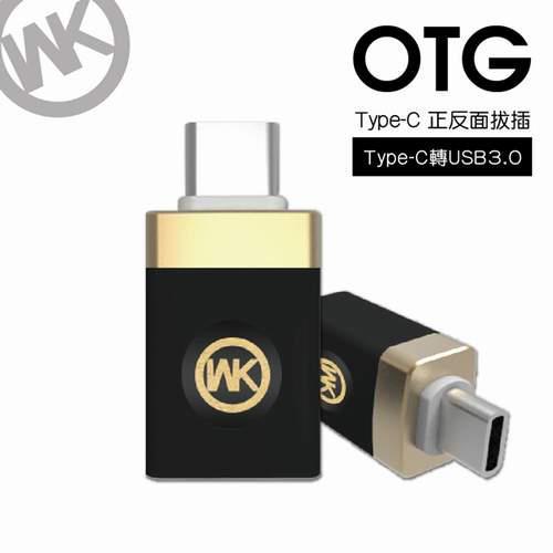 WK潮牌 WKOTG-CU 黑色 OTG TYPE C USB轉接頭