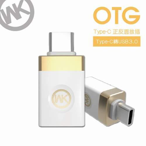 WK潮牌 WKOTG-CU 白色 OTG TYPE C USB轉接頭