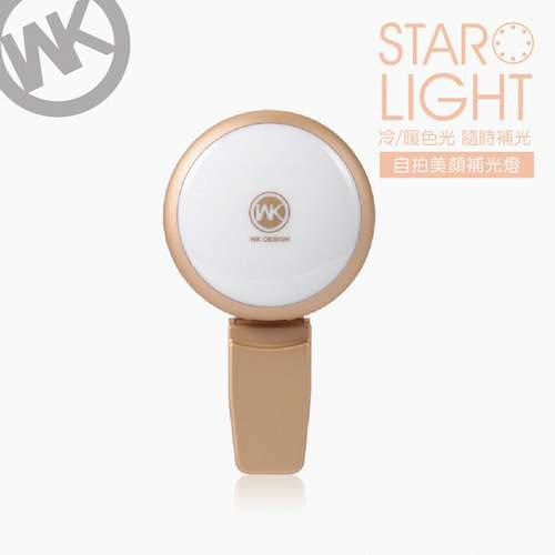 WK潮牌 WTJ01 金色 美顏自拍LED多段夾式補光燈