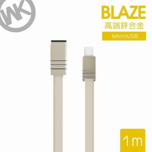 WK潮牌 WDC006 金色 瓦楞系鋅合金MICRO USB 雙向充電傳輸線 1M
