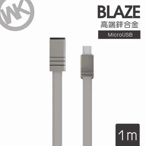 WK潮牌 WDC006 灰色 瓦楞系鋅合金MICRO USB 雙向充電傳輸線 1M