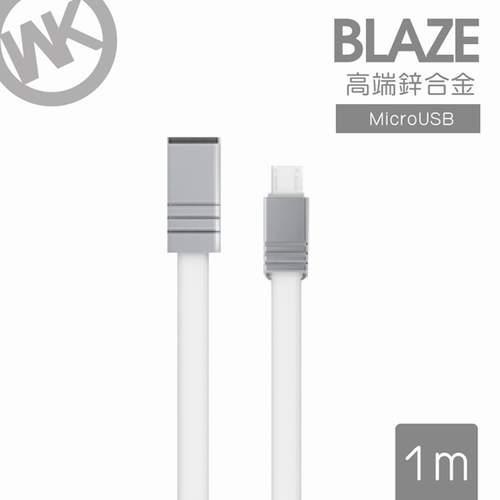 WK潮牌 WDC006 銀色 瓦楞系鋅合金MICRO USB 雙向充電傳輸線 1M