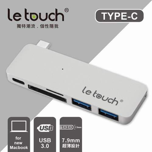 LE TOUCH CHUB100 銀色 5合1 TYPE-C HUB 充電轉接器