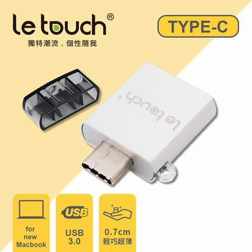 LE TOUCH CU3100 銀白色 TYPE C TO USB3.0 轉接器