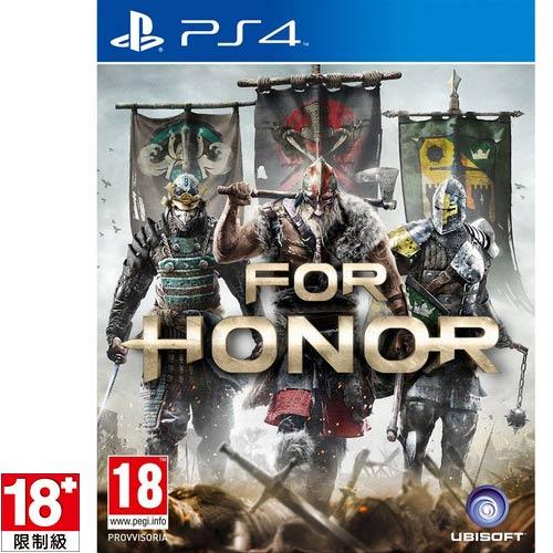 【預購品】PS4遊戲《榮耀戰魂 For Honor》中文初回限定版