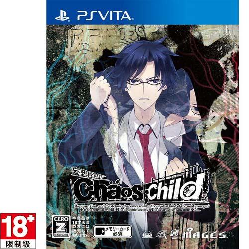 【預購品】PSV遊戲《混沌之子》中文版