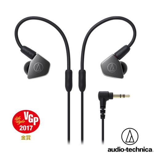 audio-technica鐵三角 ATH-LS70 雙動圈型耳塞式耳機