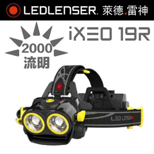 德國 LED LENSER IXEO 19R 工業用充電式多功能強光頭燈