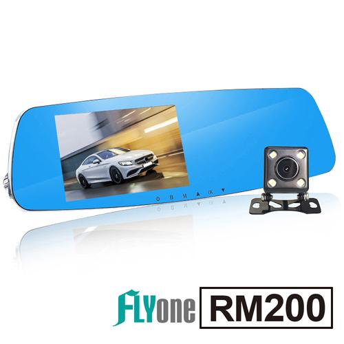 FLYone RM200 高畫質夜視 前後雙鏡 後視鏡行車記錄器【送16G記憶卡+印度皂】