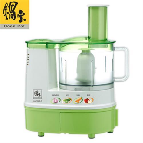 鍋寶多功能食物料理機 HA-3088-D