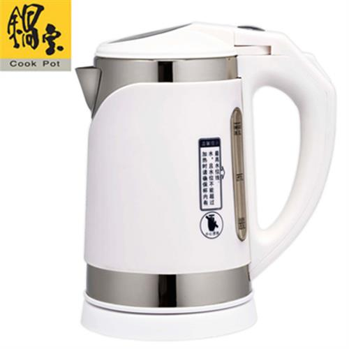 鍋寶1公升304不鏽鋼隔熱快煮壺 KT-100-D