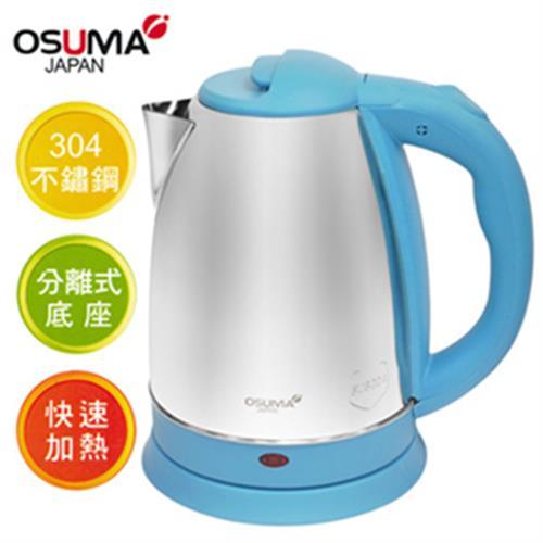 OSUMA1.8L日式不鏽鋼快煮壺 HY-631