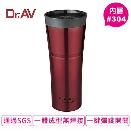 【Dr.AV】咖啡專用保溫魔法 保溫杯(CM-580R)-魔力紅