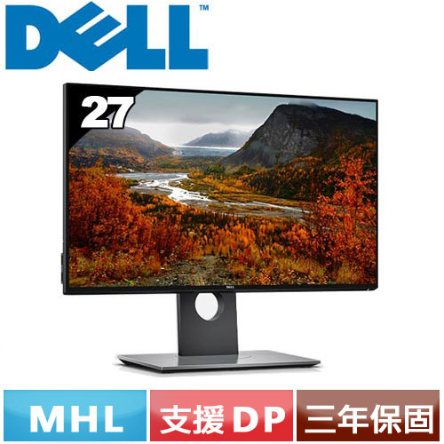 R2【福利品】DELL 27型 IPS QHD液晶螢幕 U2717D