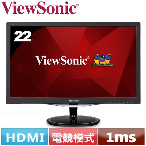 R1【福利品】ViewSonic優派 22型 極速電玩娛樂液晶螢幕 VX2257-mhd