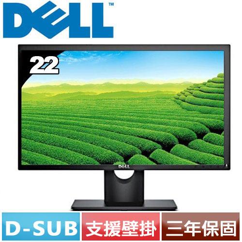 R2【福利品】 DELL戴爾 22型 液晶螢幕 E2216HV