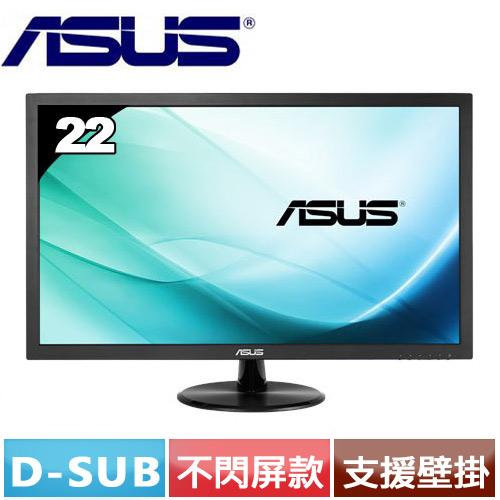 R3【福利品】ASUS華碩 VP228DE 22型低藍光不閃屏寬螢幕