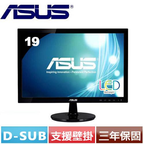 R3【福利品】 ASUS華碩 VS197TE 19型 LED液晶螢幕