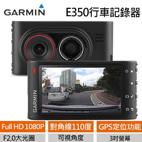 R1【福利品】GARMIN GDR-E350 行車記錄器 (內附16GB記憶卡)