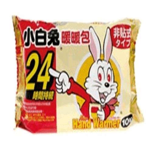 KOBAYASHI 小白兔暖暖包(24H)10入 KO8860(握式)