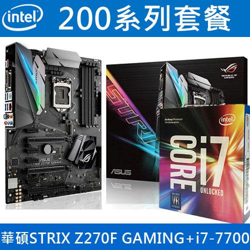 【華碩200系列】ROG STRIX Z270F GAMING+i7-7700