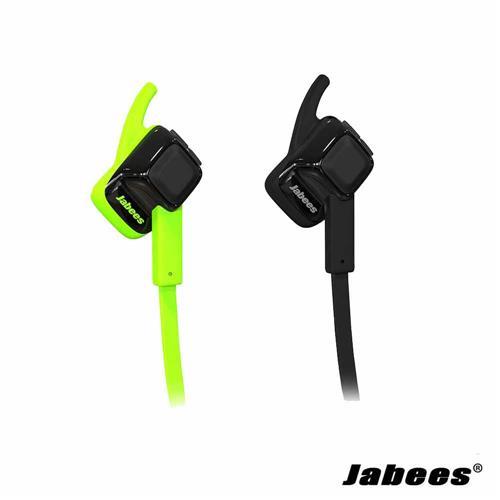 【二入組】Jabees beating 藍牙運動型耳麥-黑&綠