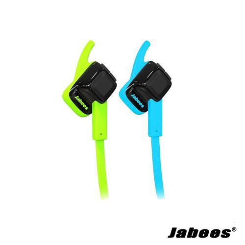 【二入組】Jabees beating 藍牙運動型耳麥-藍&綠